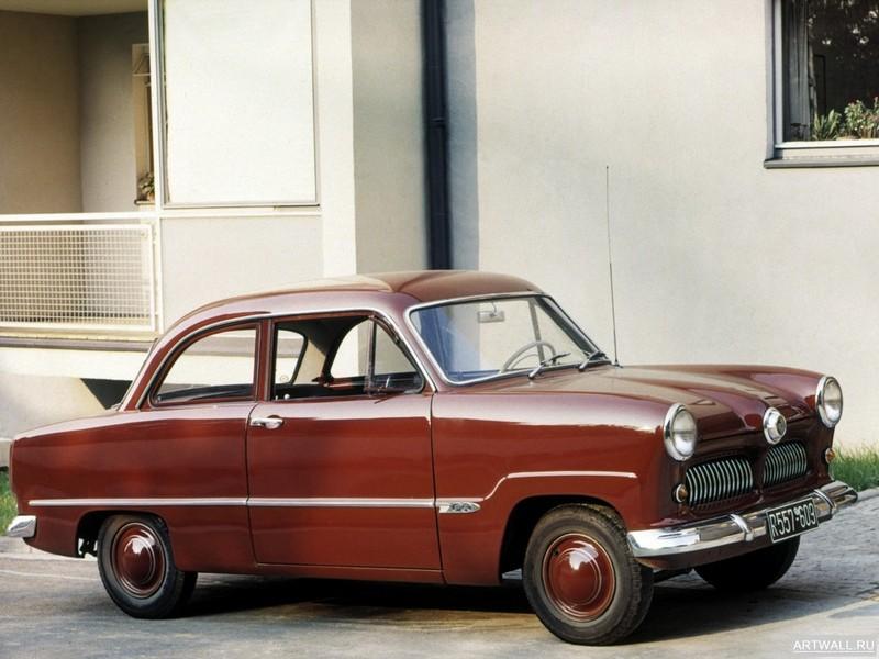 Постер Ford Taunus 12M (G13) 1952-59, 27x20 см, на бумагеFord<br>Постер на холсте или бумаге. Любого нужного вам размера. В раме или без. Подвес в комплекте. Трехслойная надежная упаковка. Доставим в любую точку России. Вам осталось только повесить картину на стену!<br>