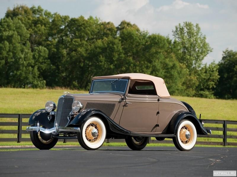Ford V8 Cabriolet (40-760) 1933, 27x20 см, на бумагеFord<br>Постер на холсте или бумаге. Любого нужного вам размера. В раме или без. Подвес в комплекте. Трехслойная надежная упаковка. Доставим в любую точку России. Вам осталось только повесить картину на стену!<br>