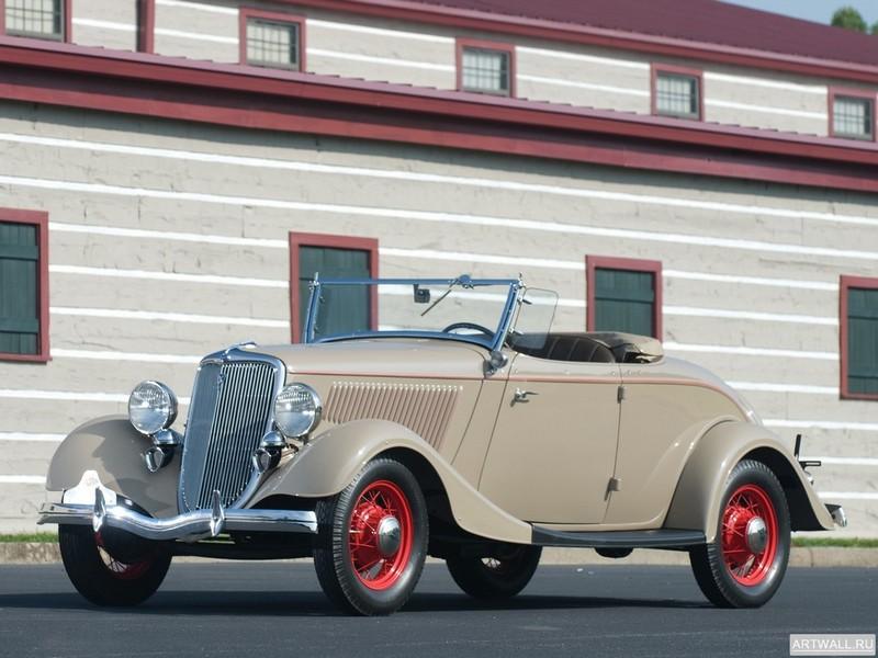 Ford V8 Deluxe Roadster (40-710) 1934, 27x20 см, на бумагеFord<br>Постер на холсте или бумаге. Любого нужного вам размера. В раме или без. Подвес в комплекте. Трехслойная надежная упаковка. Доставим в любую точку России. Вам осталось только повесить картину на стену!<br>