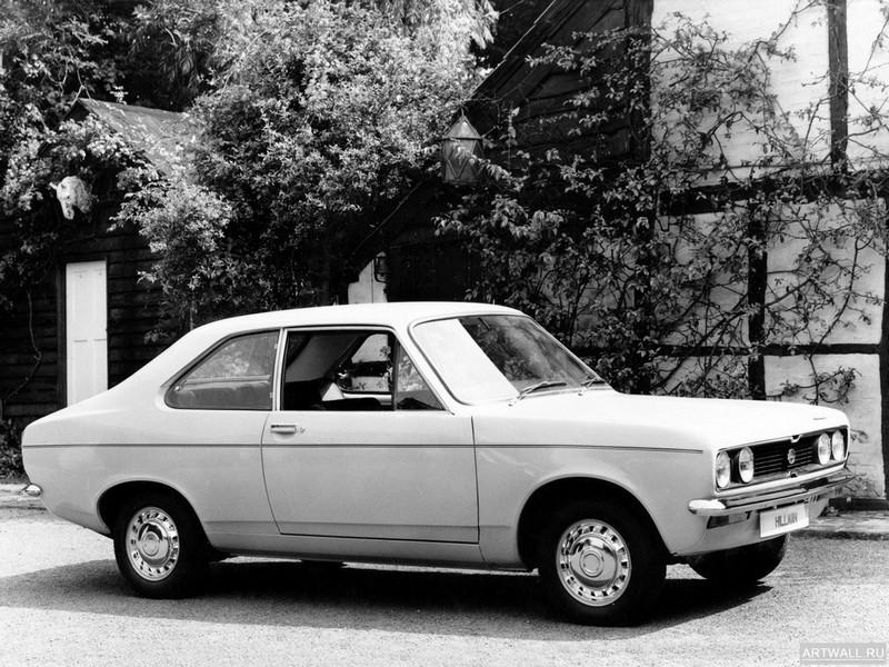Hillman Avenger Coupe 1973-76, 27x20 см, на бумагеРазные марки<br>Постер на холсте или бумаге. Любого нужного вам размера. В раме или без. Подвес в комплекте. Трехслойная надежная упаковка. Доставим в любую точку России. Вам осталось только повесить картину на стену!<br>