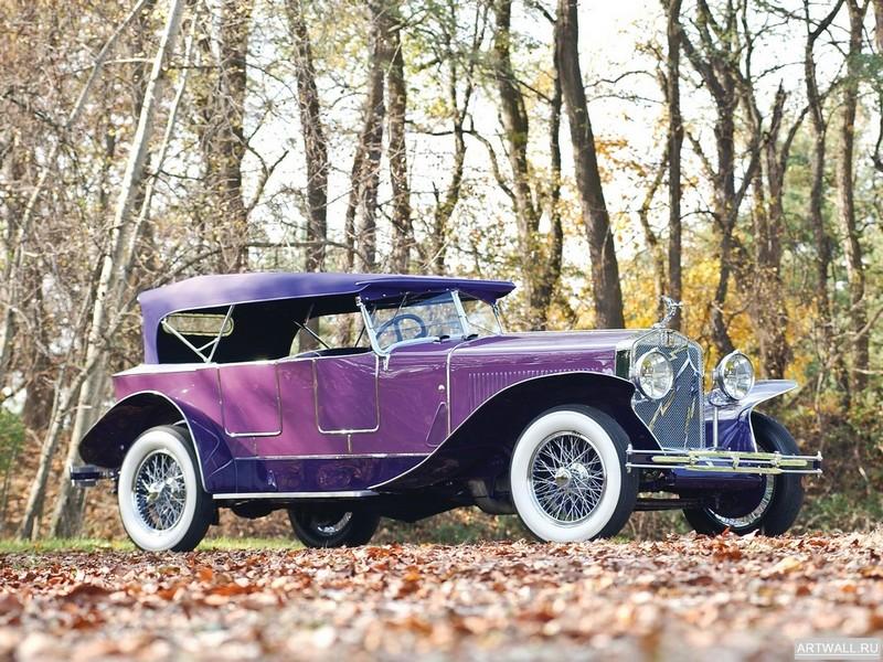 Постер Isotta-Fraschini Tipo 8A Boattail Tourer 1927, 27x20 см, на бумагеIsotta-Fraschini Tipo<br>Постер на холсте или бумаге. Любого нужного вам размера. В раме или без. Подвес в комплекте. Трехслойная надежная упаковка. Доставим в любую точку России. Вам осталось только повесить картину на стену!<br>