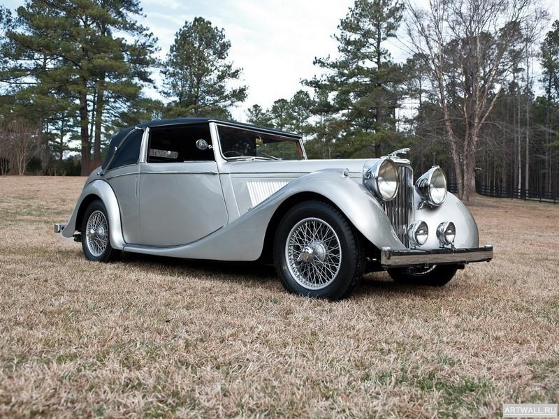 Jaguar Mark IV Drophead Coupe 1945-49, 27x20 см, на бумагеJaguar<br>Постер на холсте или бумаге. Любого нужного вам размера. В раме или без. Подвес в комплекте. Трехслойная надежная упаковка. Доставим в любую точку России. Вам осталось только повесить картину на стену!<br>