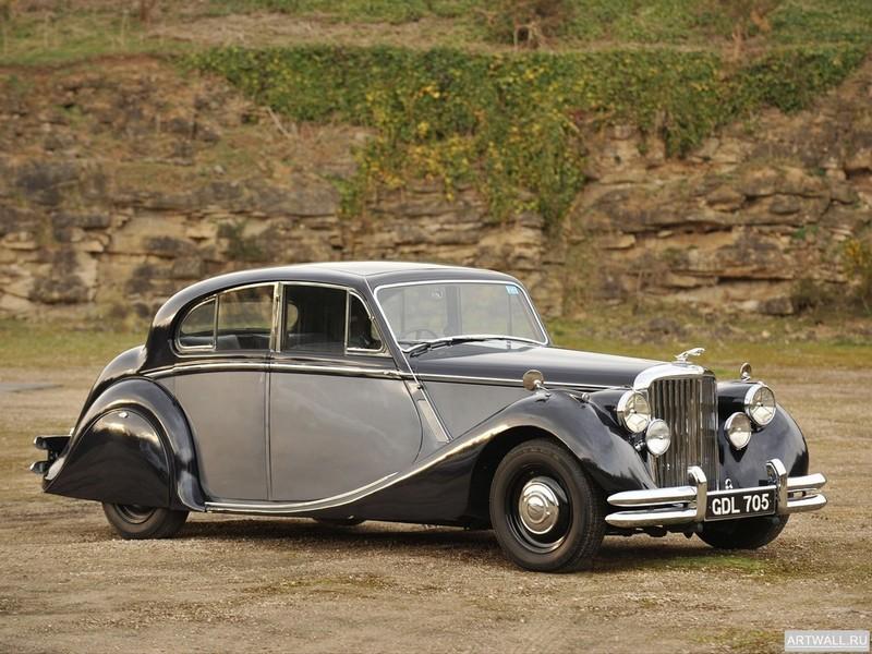 Постер Jaguar Mark VII Sedan 1951-56, 27x20 см, на бумагеJaguar<br>Постер на холсте или бумаге. Любого нужного вам размера. В раме или без. Подвес в комплекте. Трехслойная надежная упаковка. Доставим в любую точку России. Вам осталось только повесить картину на стену!<br>