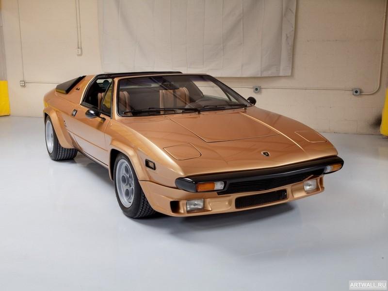 Lamborghini Silhouette 1976-78, 27x20 см, на бумагеLamborghini<br>Постер на холсте или бумаге. Любого нужного вам размера. В раме или без. Подвес в комплекте. Трехслойная надежная упаковка. Доставим в любую точку России. Вам осталось только повесить картину на стену!<br>