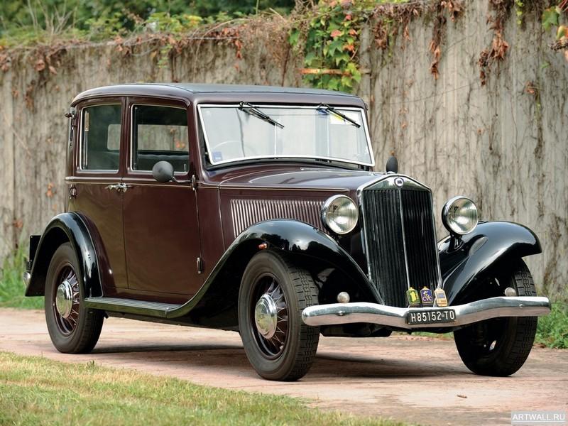 Lancia Augusta Berlina 1935, 27x20 см, на бумагеLancia<br>Постер на холсте или бумаге. Любого нужного вам размера. В раме или без. Подвес в комплекте. Трехслойная надежная упаковка. Доставим в любую точку России. Вам осталось только повесить картину на стену!<br>