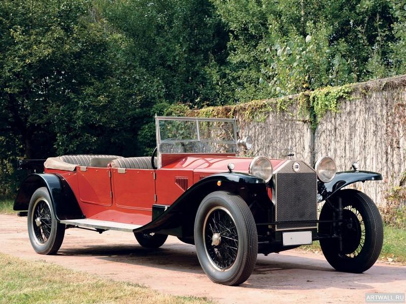 Постер Lancia Lambda Torpedo 1927, 27x20 см, на бумагеLancia<br>Постер на холсте или бумаге. Любого нужного вам размера. В раме или без. Подвес в комплекте. Трехслойная надежная упаковка. Доставим в любую точку России. Вам осталось только повесить картину на стену!<br>