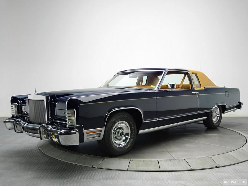 Lincoln Continental Coupe 1978, 27x20 см, на бумагеLincoln<br>Постер на холсте или бумаге. Любого нужного вам размера. В раме или без. Подвес в комплекте. Трехслойная надежная упаковка. Доставим в любую точку России. Вам осталось только повесить картину на стену!<br>