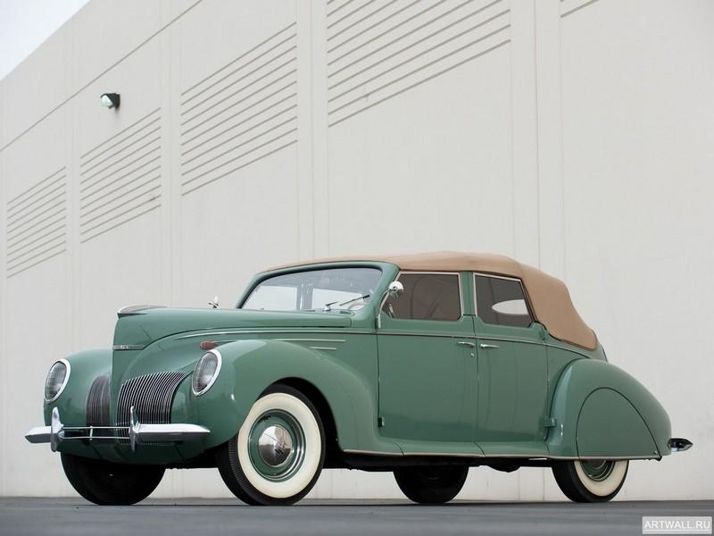 Lincoln Zephyr Convertible Sedan 1938, 27x20 см, на бумагеLincoln<br>Постер на холсте или бумаге. Любого нужного вам размера. В раме или без. Подвес в комплекте. Трехслойная надежная упаковка. Доставим в любую точку России. Вам осталось только повесить картину на стену!<br>