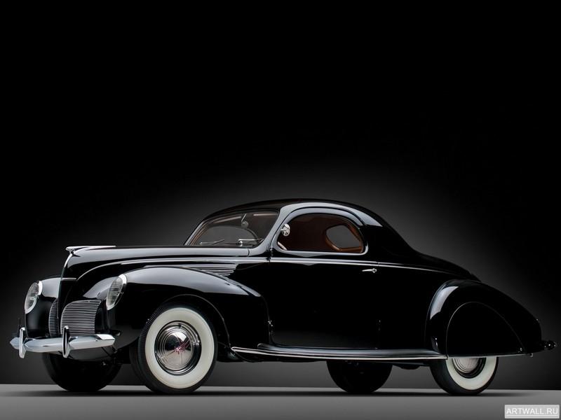 Постер Lincoln Zephyr Coupe 1938, 27x20 см, на бумагеLincoln<br>Постер на холсте или бумаге. Любого нужного вам размера. В раме или без. Подвес в комплекте. Трехслойная надежная упаковка. Доставим в любую точку России. Вам осталось только повесить картину на стену!<br>