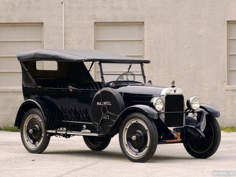 Постер Maxwell 25 Touring 1922, 27x20 см, на бумагеРазные марки<br>Постер на холсте или бумаге. Любого нужного вам размера. В раме или без. Подвес в комплекте. Трехслойная надежная упаковка. Доставим в любую точку России. Вам осталось только повесить картину на стену!<br>