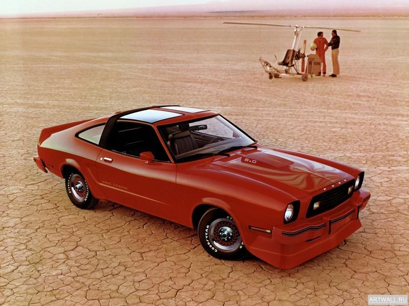 Постер Mustang King Cobra T-Roof 1978, 27x20 см, на бумагеMustang<br>Постер на холсте или бумаге. Любого нужного вам размера. В раме или без. Подвес в комплекте. Трехслойная надежная упаковка. Доставим в любую точку России. Вам осталось только повесить картину на стену!<br>
