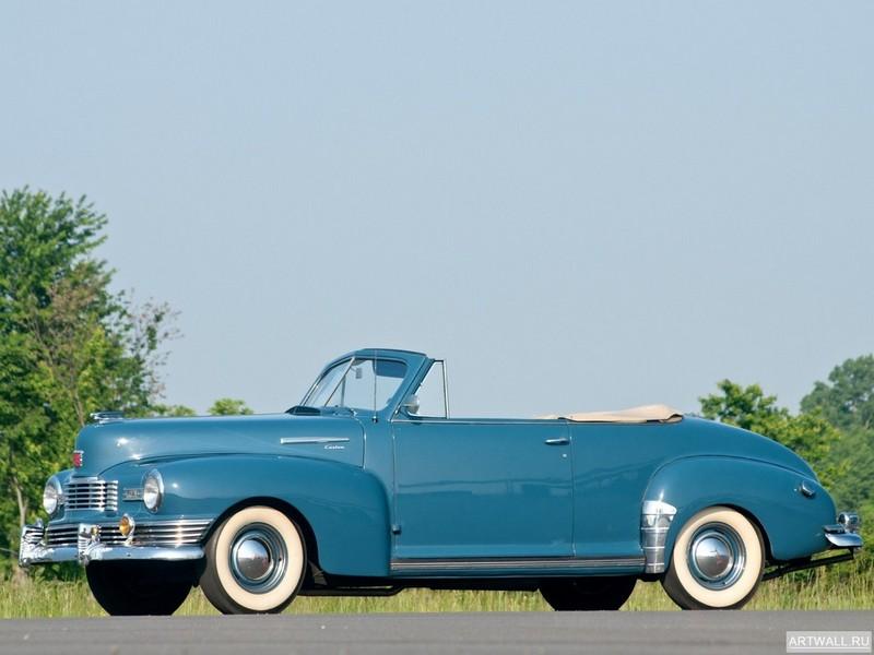 Постер Nash Ambassador Suburban Sedan 1947, 27x20 см, на бумагеNash<br>Постер на холсте или бумаге. Любого нужного вам размера. В раме или без. Подвес в комплекте. Трехслойная надежная упаковка. Доставим в любую точку России. Вам осталось только повесить картину на стену!<br>