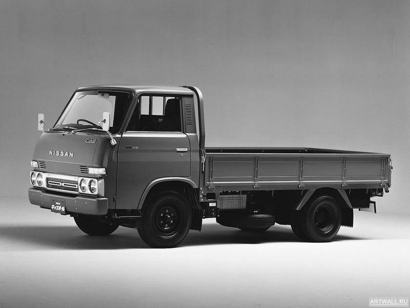 Постер Nissan Caball Truck (C340) 1976-81, 27x20 см, на бумагеNissan<br>Постер на холсте или бумаге. Любого нужного вам размера. В раме или без. Подвес в комплекте. Трехслойная надежная упаковка. Доставим в любую точку России. Вам осталось только повесить картину на стену!<br>