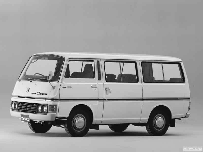 Постер Nissan Caravan (E20) 1973-80, 27x20 см, на бумагеNissan<br>Постер на холсте или бумаге. Любого нужного вам размера. В раме или без. Подвес в комплекте. Трехслойная надежная упаковка. Доставим в любую точку России. Вам осталось только повесить картину на стену!<br>