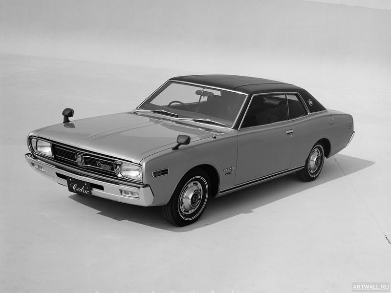 Постер Nissan Cedric Coupe (230) 1971-75, 27x20 см, на бумагеNissan<br>Постер на холсте или бумаге. Любого нужного вам размера. В раме или без. Подвес в комплекте. Трехслойная надежная упаковка. Доставим в любую точку России. Вам осталось только повесить картину на стену!<br>