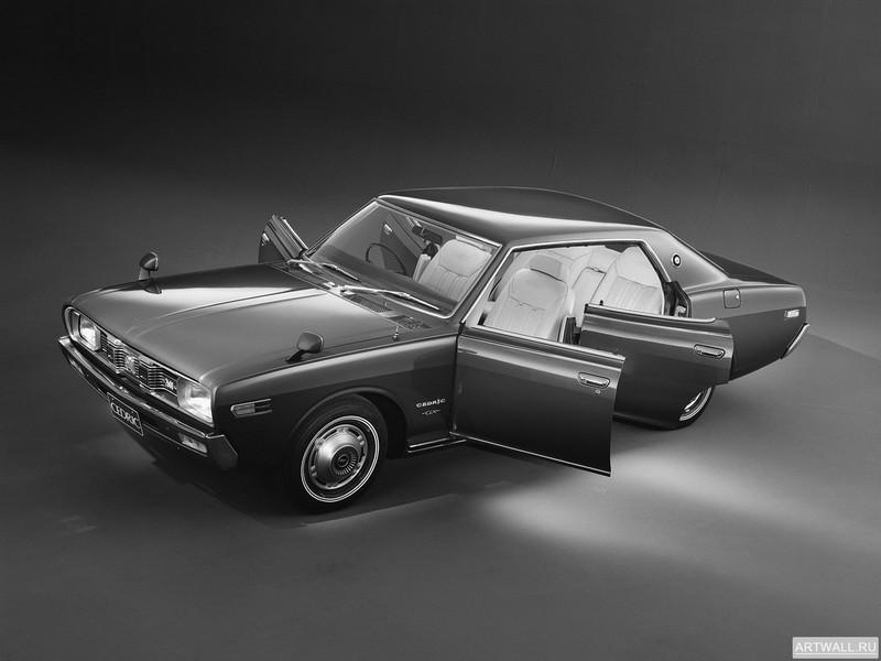 Nissan Cedric Hardtop (230) 1972-75, 27x20 см, на бумагеNissan<br>Постер на холсте или бумаге. Любого нужного вам размера. В раме или без. Подвес в комплекте. Трехслойная надежная упаковка. Доставим в любую точку России. Вам осталось только повесить картину на стену!<br>