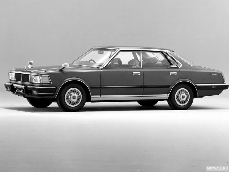 Постер Nissan Cedric Hardtop (430) 1979-81, 27x20 см, на бумагеNissan<br>Постер на холсте или бумаге. Любого нужного вам размера. В раме или без. Подвес в комплекте. Трехслойная надежная упаковка. Доставим в любую точку России. Вам осталось только повесить картину на стену!<br>