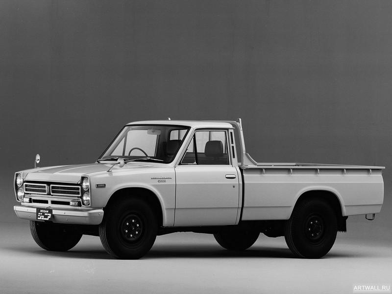 Постер Nissan Junior (41) 1967-68, 27x20 см, на бумагеNissan<br>Постер на холсте или бумаге. Любого нужного вам размера. В раме или без. Подвес в комплекте. Трехслойная надежная упаковка. Доставим в любую точку России. Вам осталось только повесить картину на стену!<br>