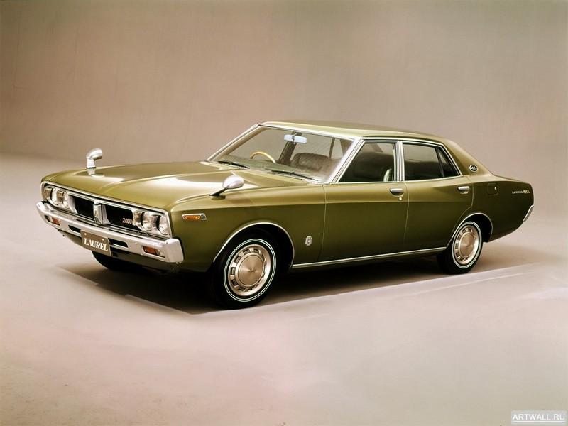 Постер Nissan Laurel Sedan (C130) 1972-77, 27x20 см, на бумагеNissan<br>Постер на холсте или бумаге. Любого нужного вам размера. В раме или без. Подвес в комплекте. Трехслойная надежная упаковка. Доставим в любую точку России. Вам осталось только повесить картину на стену!<br>
