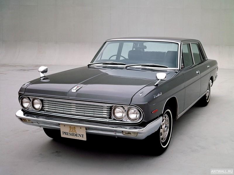 Постер Nissan President 1965-73, 27x20 см, на бумагеNissan<br>Постер на холсте или бумаге. Любого нужного вам размера. В раме или без. Подвес в комплекте. Трехслойная надежная упаковка. Доставим в любую точку России. Вам осталось только повесить картину на стену!<br>