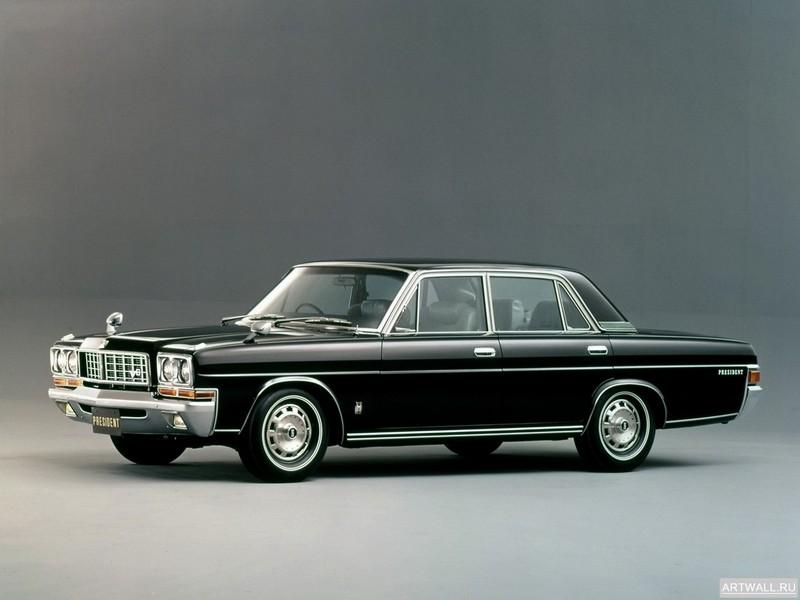 Постер Nissan President (H250) 1973-82, 27x20 см, на бумагеNissan<br>Постер на холсте или бумаге. Любого нужного вам размера. В раме или без. Подвес в комплекте. Трехслойная надежная упаковка. Доставим в любую точку России. Вам осталось только повесить картину на стену!<br>