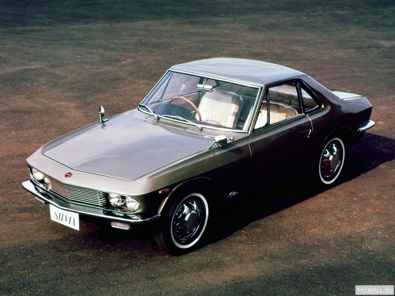 Постер Nissan Silvia (CSP311) 1965-68, 27x20 см, на бумагеNissan<br>Постер на холсте или бумаге. Любого нужного вам размера. В раме или без. Подвес в комплекте. Трехслойная надежная упаковка. Доставим в любую точку России. Вам осталось только повесить картину на стену!<br>