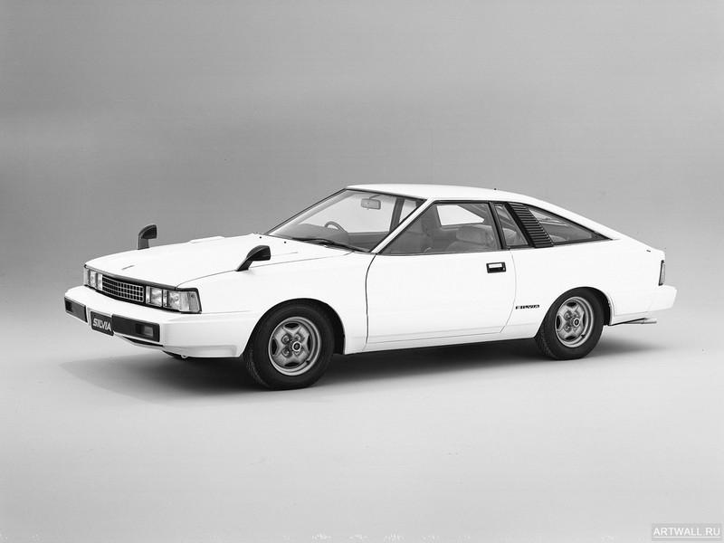 Постер Nissan Silvia Hatchback (S110) 1979-83, 27x20 см, на бумагеNissan<br>Постер на холсте или бумаге. Любого нужного вам размера. В раме или без. Подвес в комплекте. Трехслойная надежная упаковка. Доставим в любую точку России. Вам осталось только повесить картину на стену!<br>