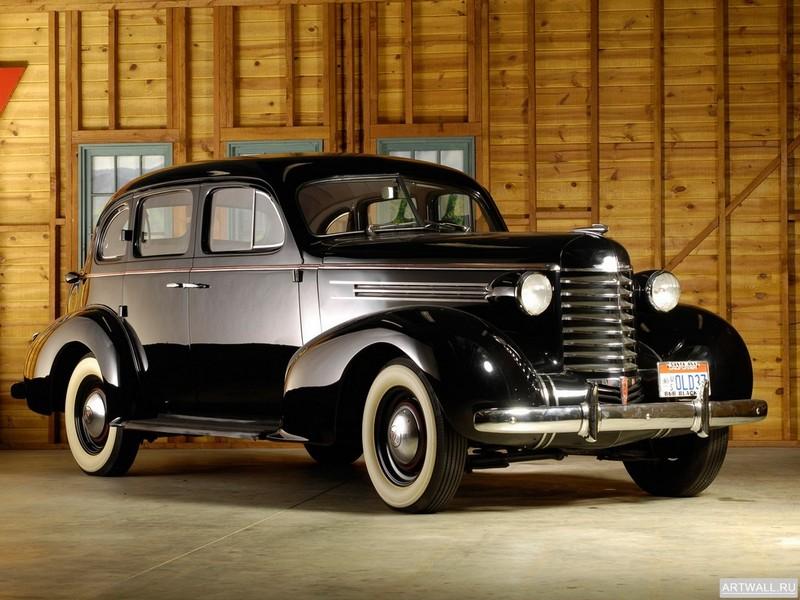 Oldsmobile Six Touring Sedan 1938, 27x20 см, на бумагеOldsmobile<br>Постер на холсте или бумаге. Любого нужного вам размера. В раме или без. Подвес в комплекте. Трехслойная надежная упаковка. Доставим в любую точку России. Вам осталось только повесить картину на стену!<br>