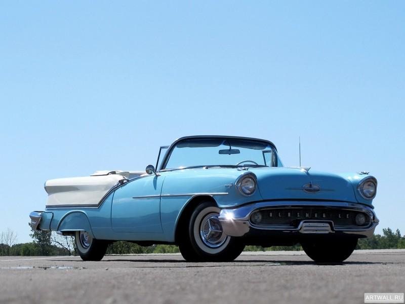 Oldsmobile Super 88 Convertible 1954, 27x20 см, на бумагеOldsmobile<br>Постер на холсте или бумаге. Любого нужного вам размера. В раме или без. Подвес в комплекте. Трехслойная надежная упаковка. Доставим в любую точку России. Вам осталось только повесить картину на стену!<br>