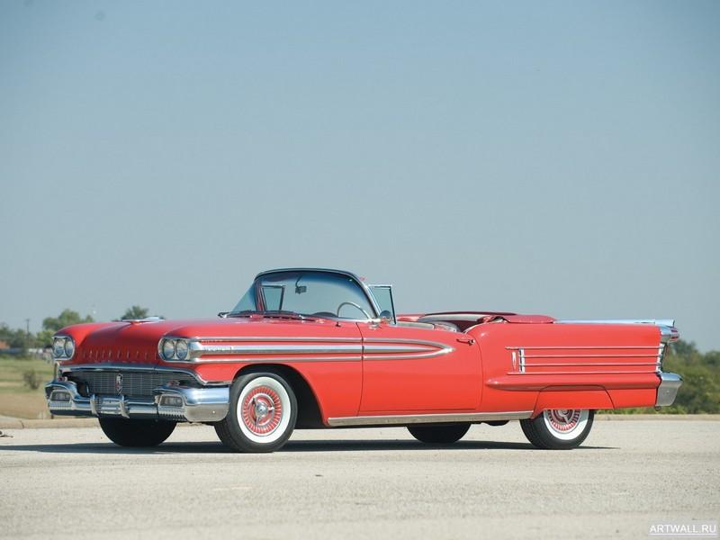 Постер Oldsmobile Super 88 Holiday Sedan 1956, 27x20 см, на бумагеOldsmobile<br>Постер на холсте или бумаге. Любого нужного вам размера. В раме или без. Подвес в комплекте. Трехслойная надежная упаковка. Доставим в любую точку России. Вам осталось только повесить картину на стену!<br>
