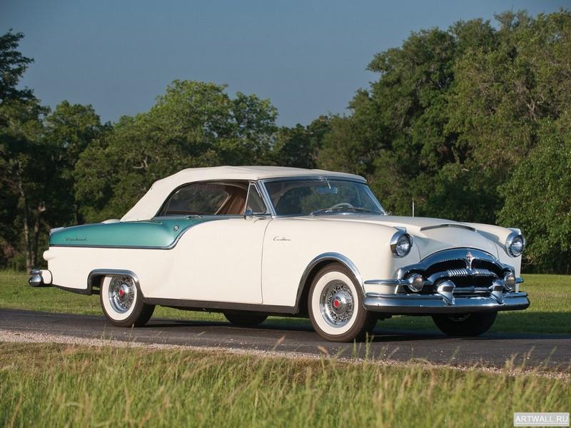 Packard Caribbean Convertible Coupe (5478) 1954, 27x20 см, на бумагеPackard<br>Постер на холсте или бумаге. Любого нужного вам размера. В раме или без. Подвес в комплекте. Трехслойная надежная упаковка. Доставим в любую точку России. Вам осталось только повесить картину на стену!<br>