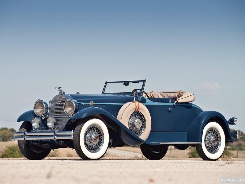 Постер Packard Deluxe Eight Roadster 1930-31, 27x20 см, на бумагеPackard<br>Постер на холсте или бумаге. Любого нужного вам размера. В раме или без. Подвес в комплекте. Трехслойная надежная упаковка. Доставим в любую точку России. Вам осталось только повесить картину на стену!<br>