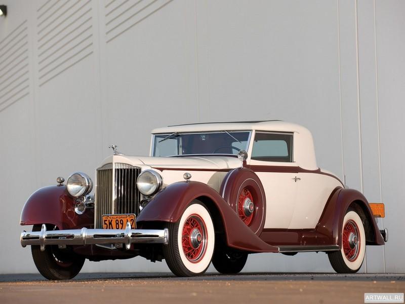 Постер Packard Eight Coupe 1934, 27x20 см, на бумагеPackard<br>Постер на холсте или бумаге. Любого нужного вам размера. В раме или без. Подвес в комплекте. Трехслойная надежная упаковка. Доставим в любую точку России. Вам осталось только повесить картину на стену!<br>