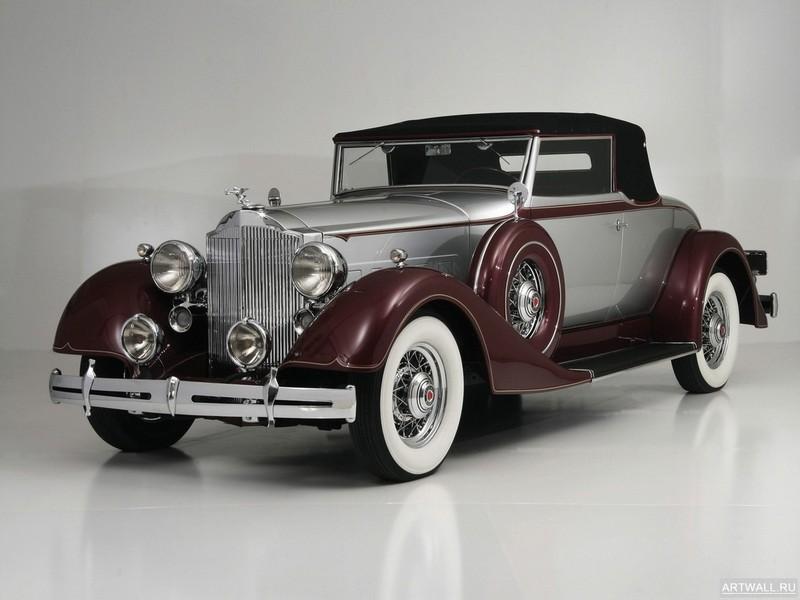 Постер Packard Eight Coupe Roadster 1934, 27x20 см, на бумагеPackard<br>Постер на холсте или бумаге. Любого нужного вам размера. В раме или без. Подвес в комплекте. Трехслойная надежная упаковка. Доставим в любую точку России. Вам осталось только повесить картину на стену!<br>