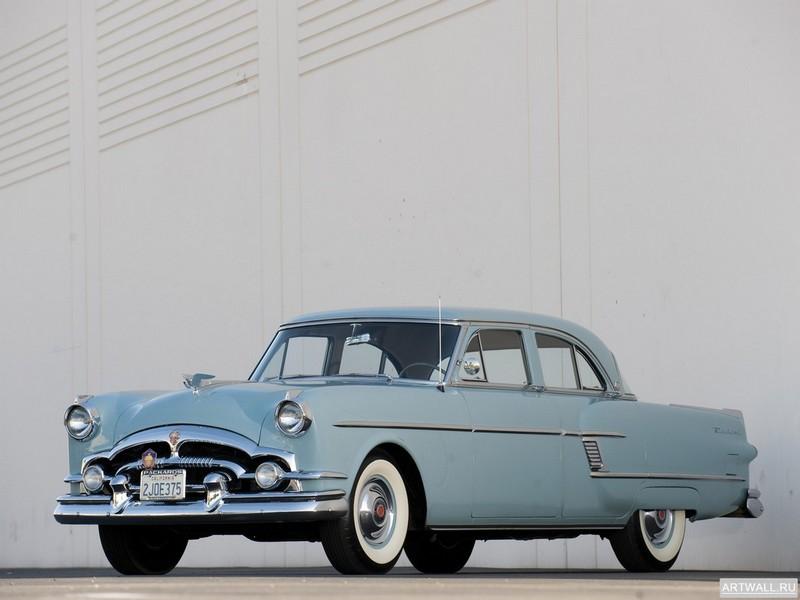 Постер Packard Patrician Touring Sedan 1954, 27x20 см, на бумагеPackard<br>Постер на холсте или бумаге. Любого нужного вам размера. В раме или без. Подвес в комплекте. Трехслойная надежная упаковка. Доставим в любую точку России. Вам осталось только повесить картину на стену!<br>