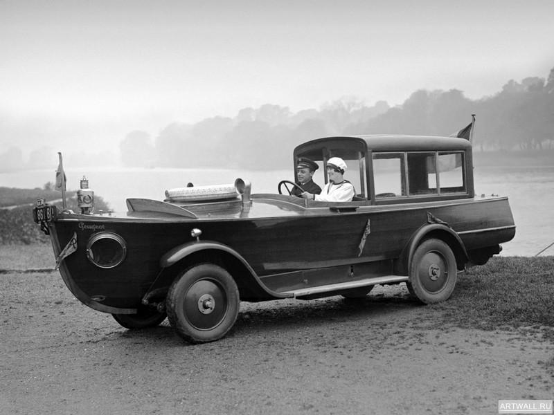Постер Peugeot Motorboat Car 1925, 27x20 см, на бумагеPeugeot<br>Постер на холсте или бумаге. Любого нужного вам размера. В раме или без. Подвес в комплекте. Трехслойная надежная упаковка. Доставим в любую точку России. Вам осталось только повесить картину на стену!<br>
