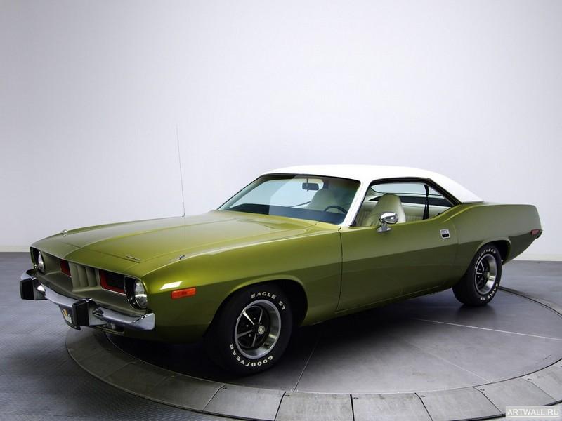 Plymouth Barracuda 1974, 27x20 см, на бумагеPlymouth<br>Постер на холсте или бумаге. Любого нужного вам размера. В раме или без. Подвес в комплекте. Трехслойная надежная упаковка. Доставим в любую точку России. Вам осталось только повесить картину на стену!<br>