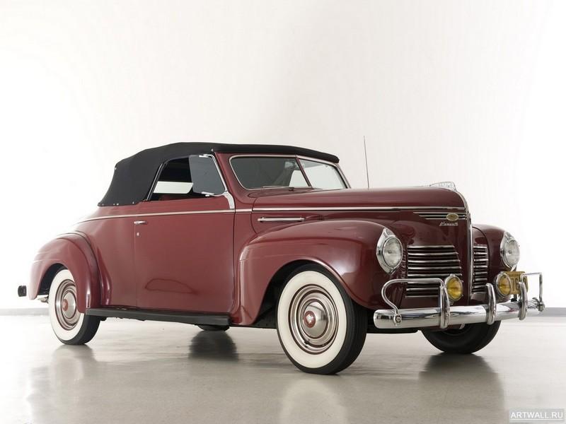 Постер Plymouth Deluxe Convertible Coupe (P10) 1940, 27x20 см, на бумагеPlymouth<br>Постер на холсте или бумаге. Любого нужного вам размера. В раме или без. Подвес в комплекте. Трехслойная надежная упаковка. Доставим в любую точку России. Вам осталось только повесить картину на стену!<br>
