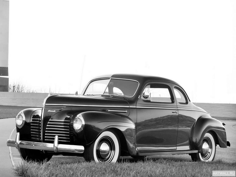 Постер Plymouth Deluxe Coupe (P10) 1940, 27x20 см, на бумагеPlymouth<br>Постер на холсте или бумаге. Любого нужного вам размера. В раме или без. Подвес в комплекте. Трехслойная надежная упаковка. Доставим в любую точку России. Вам осталось только повесить картину на стену!<br>
