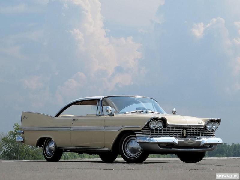 Постер Plymouth Fury 1959, 27x20 см, на бумагеPlymouth<br>Постер на холсте или бумаге. Любого нужного вам размера. В раме или без. Подвес в комплекте. Трехслойная надежная упаковка. Доставим в любую точку России. Вам осталось только повесить картину на стену!<br>