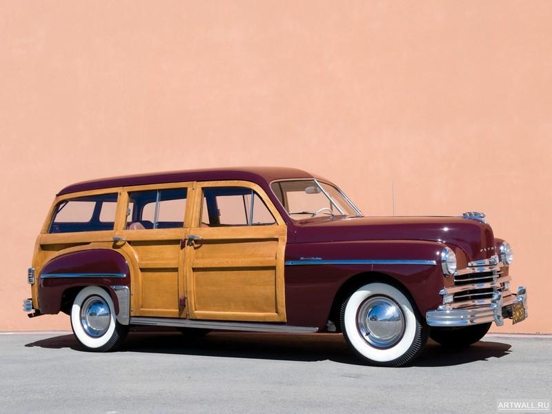 Постер Plymouth Special Deluxe Woody Station Wagon 1950, 27x20 см, на бумагеPlymouth<br>Постер на холсте или бумаге. Любого нужного вам размера. В раме или без. Подвес в комплекте. Трехслойная надежная упаковка. Доставим в любую точку России. Вам осталось только повесить картину на стену!<br>