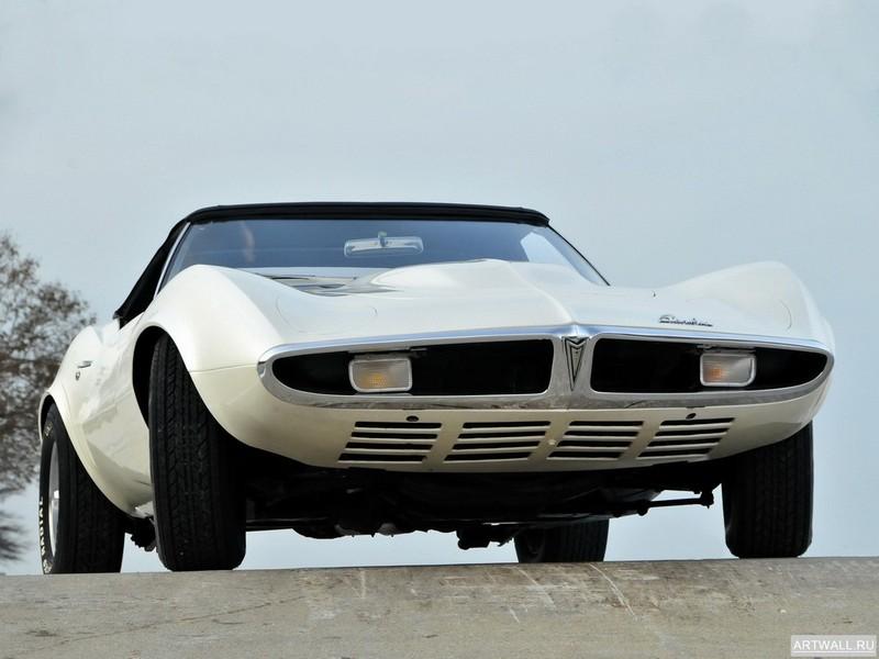 Постер Pontiac Banshee Convertible Concept Car 1964, 27x20 см, на бумагеPontiac<br>Постер на холсте или бумаге. Любого нужного вам размера. В раме или без. Подвес в комплекте. Трехслойная надежная упаковка. Доставим в любую точку России. Вам осталось только повесить картину на стену!<br>