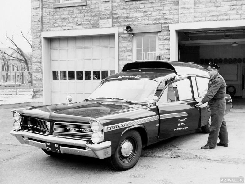 Постер Pontiac Bonneville Ambulance 1963, 27x20 см, на бумагеPontiac<br>Постер на холсте или бумаге. Любого нужного вам размера. В раме или без. Подвес в комплекте. Трехслойная надежная упаковка. Доставим в любую точку России. Вам осталось только повесить картину на стену!<br>
