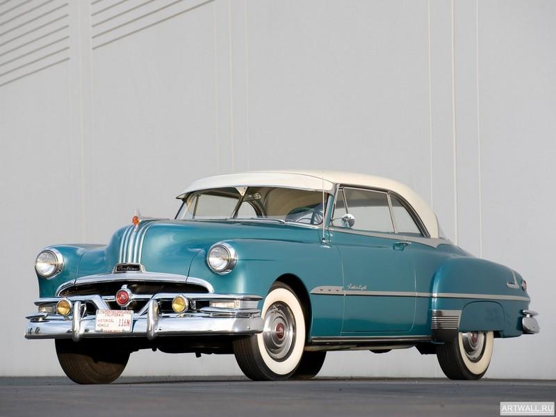 Pontiac DeLuxe Eight Catalina 1951, 27x20 см, на бумагеPontiac<br>Постер на холсте или бумаге. Любого нужного вам размера. В раме или без. Подвес в комплекте. Трехслойная надежная упаковка. Доставим в любую точку России. Вам осталось только повесить картину на стену!<br>