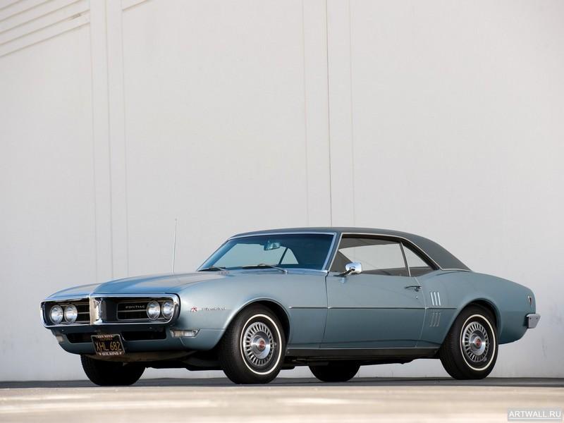 Pontiac Firebird 350 1968, 27x20 см, на бумагеPontiac<br>Постер на холсте или бумаге. Любого нужного вам размера. В раме или без. Подвес в комплекте. Трехслойная надежная упаковка. Доставим в любую точку России. Вам осталось только повесить картину на стену!<br>