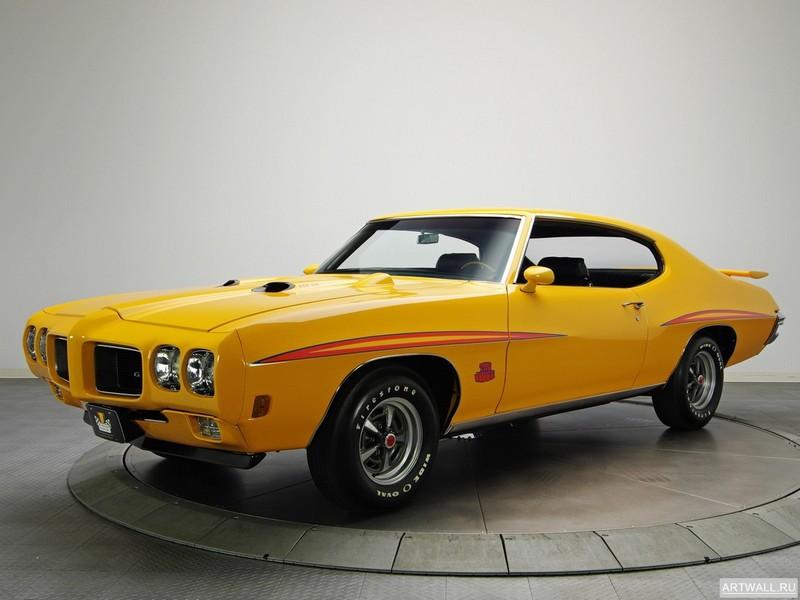 Постер Pontiac GTO The Judge Hardtop Coupe 1970, 27x20 см, на бумагеPontiac<br>Постер на холсте или бумаге. Любого нужного вам размера. В раме или без. Подвес в комплекте. Трехслойная надежная упаковка. Доставим в любую точку России. Вам осталось только повесить картину на стену!<br>