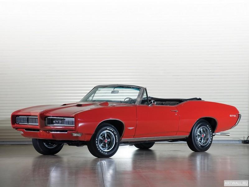Pontiac GTO Convertible 1968, 27x20 см, на бумагеPontiac<br>Постер на холсте или бумаге. Любого нужного вам размера. В раме или без. Подвес в комплекте. Трехслойная надежная упаковка. Доставим в любую точку России. Вам осталось только повесить картину на стену!<br>