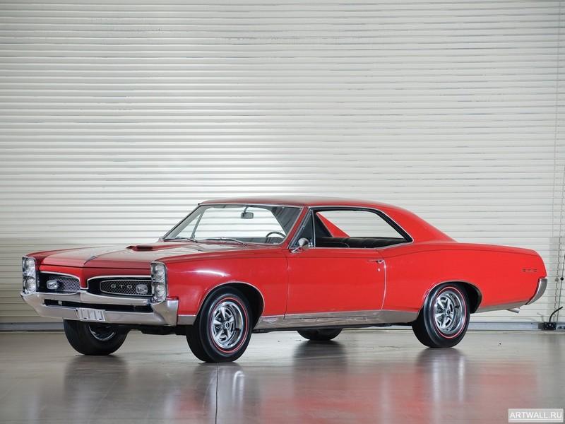Постер Pontiac GTO Coupe Hardtop 1967, 27x20 см, на бумагеPontiac<br>Постер на холсте или бумаге. Любого нужного вам размера. В раме или без. Подвес в комплекте. Трехслойная надежная упаковка. Доставим в любую точку России. Вам осталось только повесить картину на стену!<br>