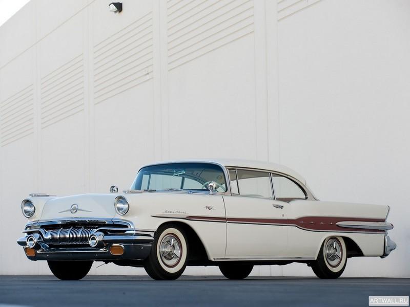 Постер Pontiac Star Chief Custom Catalina 2-door Hardtop (2837SD) 1957 Произведены 32862 единицы, 27x20 см, на бумагеPontiac<br>Постер на холсте или бумаге. Любого нужного вам размера. В раме или без. Подвес в комплекте. Трехслойная надежная упаковка. Доставим в любую точку России. Вам осталось только повесить картину на стену!<br>