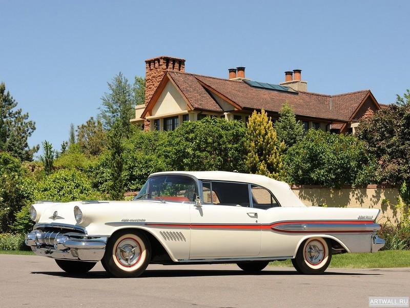 Постер Pontiac Star Chief Custom Catalina 4-door Hardtop (2839SD) 1956 Произведено 48035 единиц, 27x20 см, на бумагеPontiac<br>Постер на холсте или бумаге. Любого нужного вам размера. В раме или без. Подвес в комплекте. Трехслойная надежная упаковка. Доставим в любую точку России. Вам осталось только повесить картину на стену!<br>